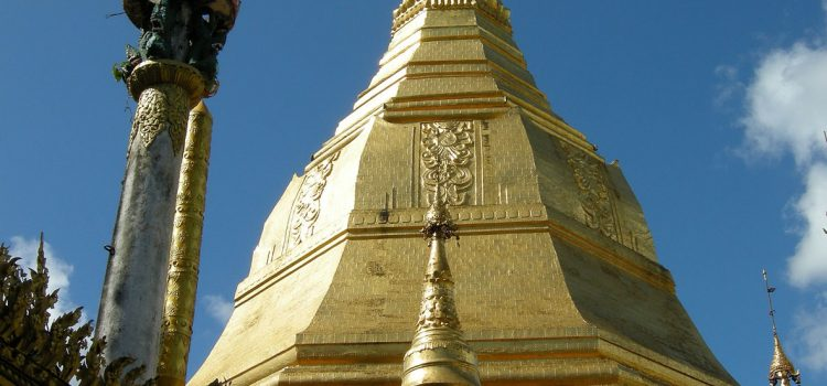 First Impressions of Myanmar