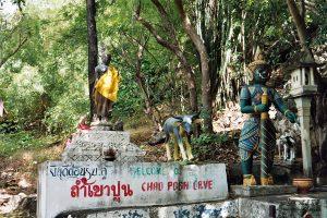 Wat Khao Pun cave entrance in Kanchanaburi