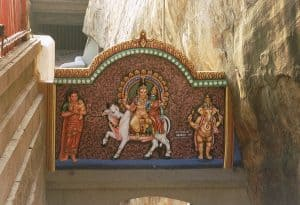entrance of Ganesh temple at Rock Fort in Trichy