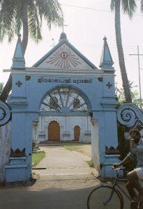 entrance gate Paradesi Synagogue