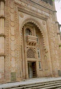 musem entrance in Maharaja palace style